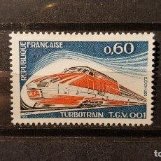 Sellos: SELLO NUEVO FRANCIA 1974. TURBOTREN T.G.V. 001. 31 DE AGOSTO DE 1974. Lote 109921767