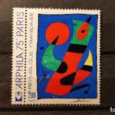 Sellos: SELLO NUEVO FRANCIA 1974. ARTE FRANCES. ARPHILA 75 PARIS. MIRO. 14 DE SEPTIEMBRE DE 1974. Lote 109923155