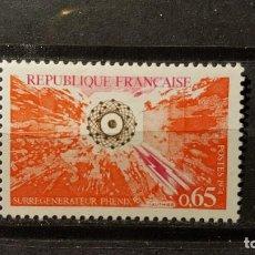 Sellos: SELLO NUEVO FRANCIA 1974. GENERADOR NUCLEAR PHENIX. 21 DE SEPTIEMRE DE 1974. Lote 109924151