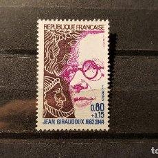 Sellos: SELLO NUEVO FRANCIA 1974. JEAN GIRAUDOUX (1882-1944) 23 DE NOVIEMBRE DE 1974. Lote 109997915