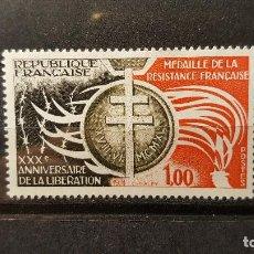 Sellos: SELLO NUEVO FRANCIA 1974. MEDALLA DE LA RESISTENCIA FRANCESA. 23 DE NOVIEMBRE DE 1974. Lote 109998135