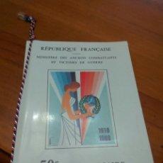 Sellos: SELLOS FRANCIA REPUBLIQUE FRANCAISE 50 ANIVERSAIRE VER FOTOS. Lote 110098872