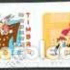 Sellos: SELLOS USADOS DE FRANCIA, YT 4151A.. Lote 111106735
