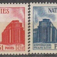 Sellos: FRANCIA 1951 IVERT 911/2 *** 6ª SESIÓN DE NACIONES UNIDAS EN PARIS - TORRE EIFEL. Lote 114256907