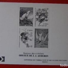 Sellos: PRUEBA DE LUJO DEL SERVICIO FILATÉLICO FRANCÉS.. Lote 114602907