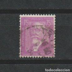 Sellos: LOTE H SELLOS SELLO FRANCIA AÑO 1933. Lote 156719880