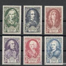 Sellos: FRANCIA 1949 IVERT 853/8 *** PERSONAJES CÉLEBRES DEL SIGLO XVIII (1). Lote 114820951