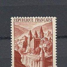 Sellos: FRANCIA 1947 IVERT 792 *** ABADÍA DE CONQUES - MONUMENTOS. Lote 115081775