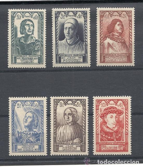 FRANCIA 1946 IVERT 765/70 * PERSONAJES DEL SIGLO XV (Sellos - Extranjero - Europa - Francia)