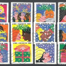 Timbres: YT 1232-43 AA FRANCIA 2015 COMPETA (12 VALORES). Lote 115517242
