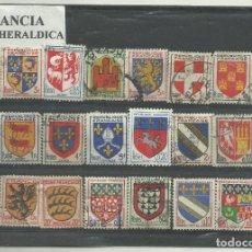 Sellos: LOTE DE SELLOS DE FRANCIA SERIE HERÁLDICA. Lote 116366095