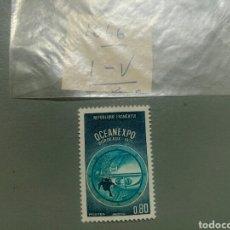 Sellos: SELLO FRANCIA 1666 OCEANEXPO BORDEAUX 1971. Lote 116673655