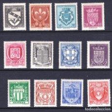 Sellos: FRANCIA 1941 IVERT 526/37 *** ESCUDOS DE CIUDADES (I). Lote 117550947