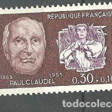 Sellos: YT 1553 FRANCIA 1968. Lote 191969153