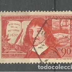 Sellos: YT 342 FRANCIA 1937 ERROR EN LEYENDA. Lote 122147394