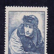 Sellos: FRANCIA 1940 IVERT 461 *** CAPITAN AVIADOR GEORGES GUYNEMER - MUSEO DE LA ARMADA - PINTURA. Lote 117836287