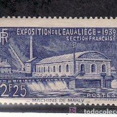 Sellos: FRANCIA 1939 IVERT 430 *** EXPOSICIÓN DEL AGUA EN LIEJA - MAQUINA DE MARLY. Lote 118251255