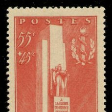 Sellos: FRANCIA 1938 IVERT 395 *** MONUMENTO A LA GLORIA DEL SERVICIO DE LA SANIDAD MILITAR. Lote 118348979
