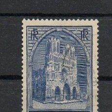 Sellos: FRANCIA 1938 IVERT 399 *** RESTAURACIÓN DE LA CATEDRAL DE REIMS - MONUMENTOS. Lote 118349639