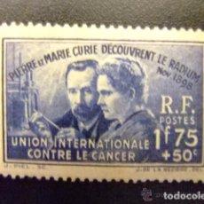 Sellos: FRANCIA 1938 IVERT 402 *** 40º ANIVERSARIO DEL DESCUBRIMIENTO DE LA RADIO - PIERRE Y MARIE CURIE. Lote 118351071