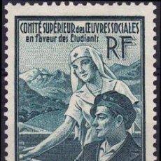 Sellos: FRANCIA 1938 IVERT 417 *** PRO OBRAS SOCIALES EN FAVOR DE LOS ESTUDIANTES. Lote 118352231