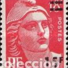 Sellos: FRANCIA - Nº 968 - AÑO 1954 - MARIANNE GANDON - NUEVOS. Lote 119012679