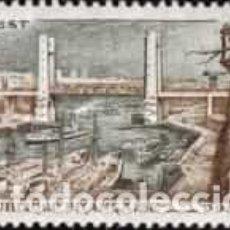 Sellos: FRANCIA - Nº 1117 - AÑO 1957 - PUERTO DE BEST - NUEVOS. Lote 119073843