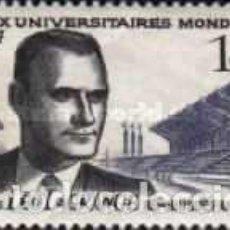 Sellos: FRANCIA - Nº 1120 - AÑO 1957 - JUEGOS UNIVERSITARIOS MUNDIALES - NUEVOS. Lote 119074087