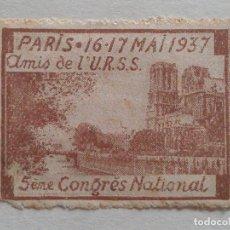 Sellos: 1937 - 5 º CONGRES NACIONAL DE PARÍS - AMIS DE LA URRS. Lote 120705015
