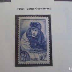 Sellos: FRANCIA 1940. JORGE GUYNEMER. NUEVO SIN FIJASELLOS.. Lote 121278759