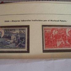 Sellos: FRANCIA 1944. MEJORAS LABORALES NUEVO SIN SEÑAL DE FIJASELLOS.. Lote 121464179