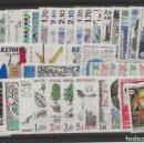 Sellos: R41/ FRANCIA, IVERT 1347/92, MNH **, 1985, CATALOGO 87,75 €. Lote 127755711