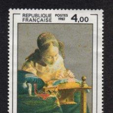 Sellos: FRANCIA 2231* - AÑO 1982 - PINTURA - OBRA DE VERMMER. Lote 128545267