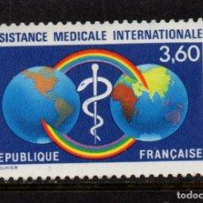 Sellos: FRANCIA 2535* - AÑO 1988 - ASISTENCIA MEDICA INTERNACIONAL. Lote 128545639