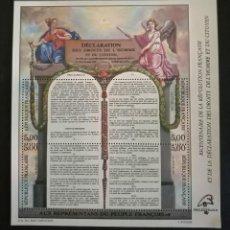 Sellos: SELLOS FRANCIA 1989 HB BICENTENARIO DE LA REVOLUCIÓN FRANCESA PHILEXFRANCE 89. Lote 133745390