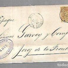 Sellos: FRANCIA. CARTA DE PARIS A JEREZ DE LA FRONTERA. 1880. VER SELLO. Lote 133804066