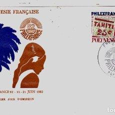 Sellos: SPD POLYNESIA FRANCESA PHILEXFRANCE 1982. Lote 136235270
