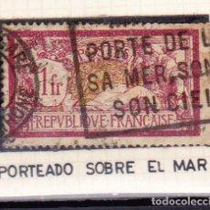 Sellos: FRANCIA PORTEADO SOBRE EL MAR. Lote 136235334