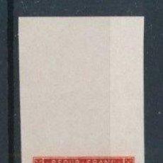 Sellos: SELLOS FRANCIA 1949 CENTENARIO DEL SELLO EN TIRA. Lote 136697674