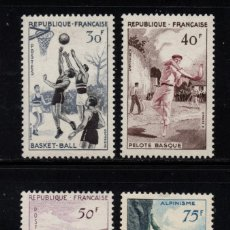 Sellos: FRANCIA 1072/75** - AÑO 1956 - DEPORTES - BALONCESTO, PELOTA VASCA, RUGBI, ALPINISMO. Lote 136855358