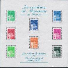 Sellos: SELLOS FRANCIA 2001 LOS COLORES DE MARIANNE. Lote 137536210
