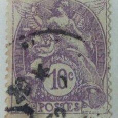 Sellos: FRANCIA. ALEGORÍA DE LA VICTORIA, 1927. 10 CTS. VIOLETA. YVERT Nº. 233.. Lote 139806974