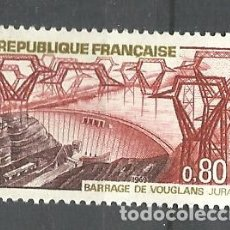 Sellos: YT 1583 FRANCIA 1969. Lote 140537274