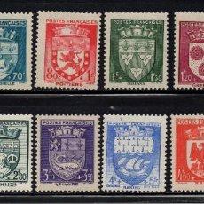 Sellos: FRANCIA 553/64** - AÑO 1942 - ESCUDOS DE CIUDADES. Lote 140895582