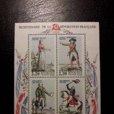 Sellos: FRANCIA. YVERT HB-10. SERIE COMPLETA NUEVA SIN CHARNELA. BICENTENARIO DE LA REVOLUCIÓN FRANCESA.. Lote 142835129