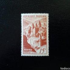 Sellos: FRANCIA. YVERT 792. SERIE COMPLETA NUEVA SIN CHARNELA. ABADÍA DE CONQUES. 1947.. Lote 143045405