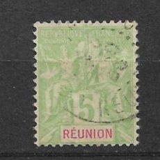 Sellos: FRANCIA REUNION 1892 - 1/17. Lote 143062750