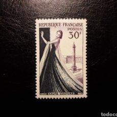 Sellos: FRANCIA. YVERT 941. SERIE COMPLETA NUEVA SIN CHARNELA. 1953. ALTA COSTURA PARISINA. MODA.. Lote 143522654