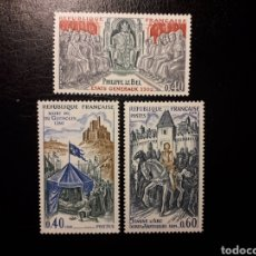 Sellos: FRANCIA. YVERT 1577/9. SERIE COMPLETA NUEVA SIN CHARNELA. 1968. HISTORIA DE FRANCIA. JUANA DE ARCO. Lote 143553270
