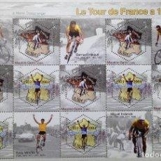 Sellos: FRANCIA FRANCE 2003 HOJITA BLOQUE TOUR CICLISMO. Lote 144594990